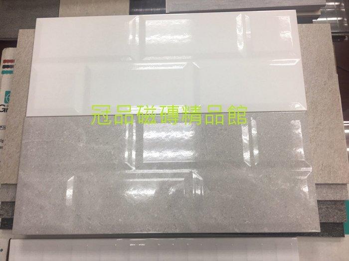 ◎冠品磁磚精品館◎國產精品  亮面立體鐵道壁磚(共二色) –20X50CM