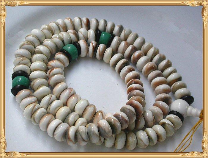 【雅之賞|藏傳|佛教文物】*特賣*特殊天然手工彩色硨磲(12mm)108顆佛珠~Q728