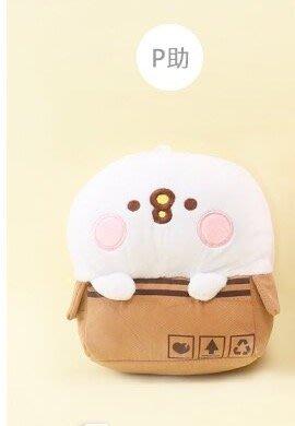 全新Kanahei紙箱娃娃6吋- 附吊繩 卡娜赫拉小動物 P助正版授權 絨毛玩偶