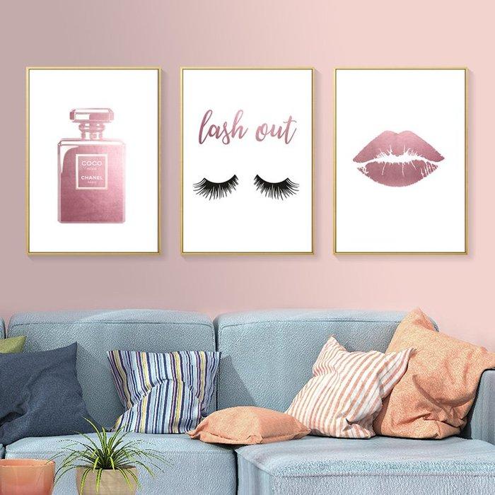 C - R - A - Z - Y - T - O - W - N 個性創意唇印香水瓶睫毛英文掛畫簡約文藝時尚版畫