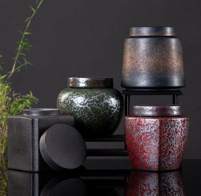 【紅芳庭】防潮 茶葉罐 / 半斤 密封罐 咖啡罐 茶葉保存罐 茶倉 茶甕 普洱茶罐 二度還原燒 柴燒罐 茶具