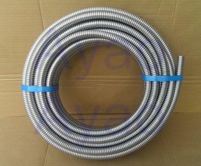 韓製4分太陽能熱水器正304不鏽鋼軟管  不銹鋼軟管 瓦斯熱水器軟管 螺紋管 白鐵管 波紋管 浪管