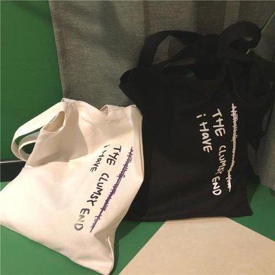 【東東雜貨】韓版Ulzzang韓國爆款簡約英文字母帆布袋帆布包購物包單肩包肩背包側背包手提袋環保袋購物袋百搭文藝小清新