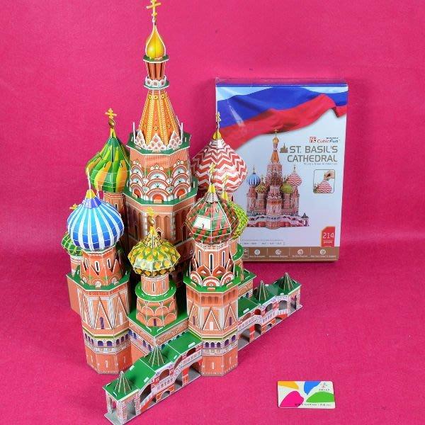 佳廷家庭 親子DIY紙模型3D立體拼圖專賣店 今生必遊景點 莫斯科聖巴索大教堂2至尊版 樂立方MC093