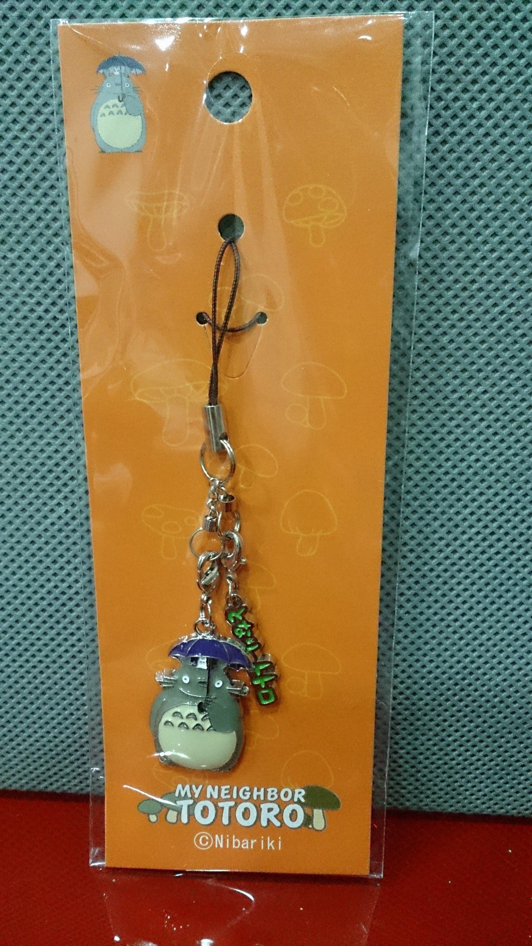 日本原裝進口~宮崎駿(龍貓) TOTORO 龍貓撐傘~鑰匙圈/吊飾~1個450元+送贈品!最後1個!
