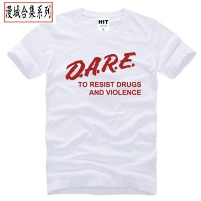 男式短袖T恤 DARE To Resist Drugs And Violence 時尚 創意 judoo