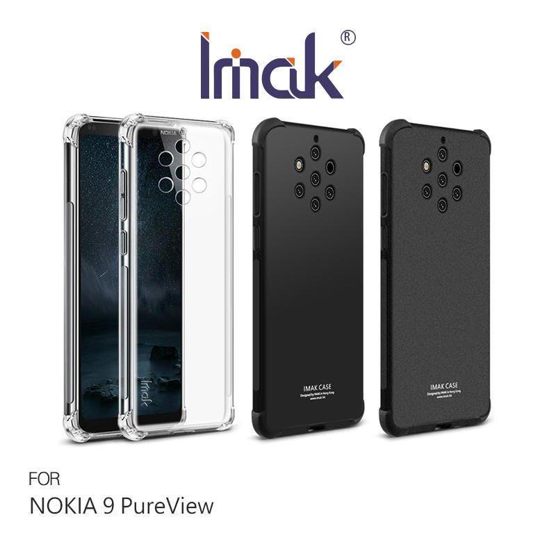 --庫米--Imak NOKIA 9 PureView 全包防摔套(氣囊) 軟殼 背殼 TPU套 手機殼 保護殼