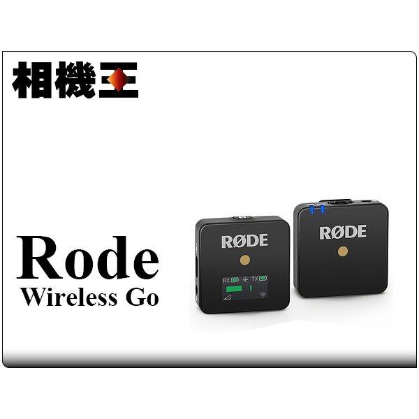 ☆相機王☆Rode Wireless Go 微型無線麥克風 (4)