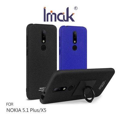*Phone寶*Imak NOKIA 5.1 Plus/X5 創意支架牛仔殼 指環支架 保護套