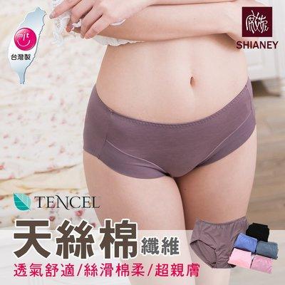 天絲棉 女性內褲 M L XL  (中...