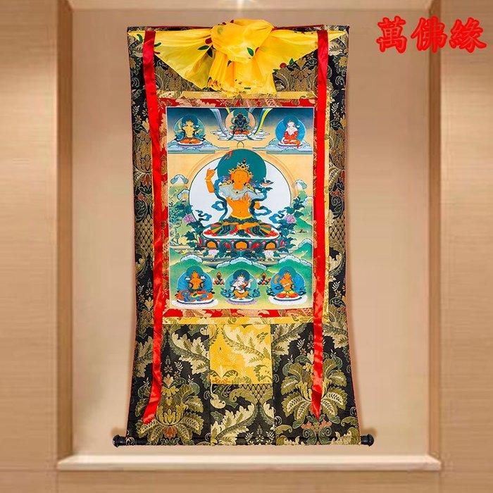 【萬佛緣】文殊菩薩唐卡刺繡布料裝裱西藏唐卡裝飾掛畫文殊菩薩唐卡佛像154公分