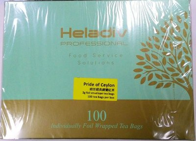 HELADIV 絶世經典錫蘭純紅茶精裝版 2g*100入/盒【良鎂咖啡吧台原物料商】