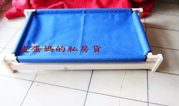 【寵物涼床 】純手工MIT-松木透氣涼床-躺椅-沙灘床-散熱涼墊-狗床/貓床/狗窩/貓窩.