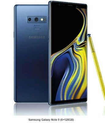 全新港行 Samsung Galaxy Note 9 (6+128GB)