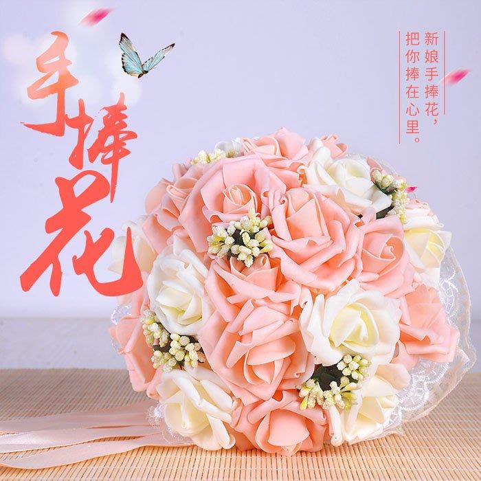 5Cgo【樂趣購】525977178522 結婚訂婚花束新娘手捧花婚慶花束結婚用品中式韓式diy仿真玫瑰歐式婚禮花束捧花