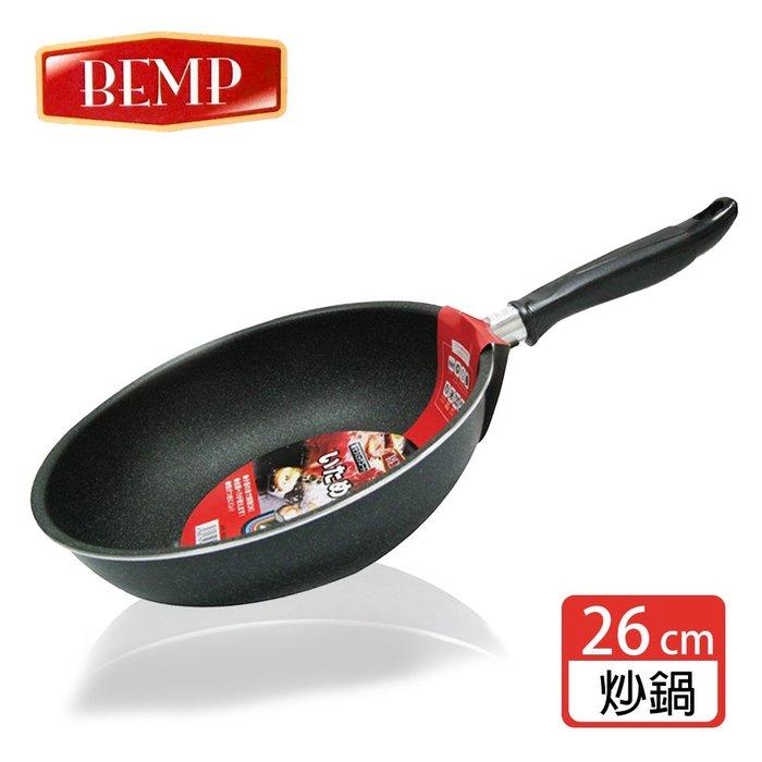 【BEMP鍋具】大理石不沾炒鍋(26cm)