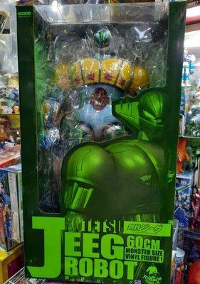 BU Toys X Toysmon 60cm 鋼鐵吉克 金剛飛天鑽 JEEG