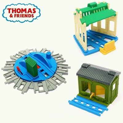 正品湯馬斯火车車托马斯电动系列车库组合配件轨道配件兒童拼装玩具