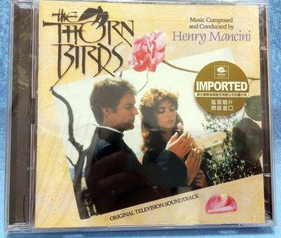 1983電視影集《刺鳥》The Thorn Birds 電視原聲(雙CD)Henry Mancini作曲