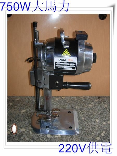 ISO9001認證   CE認證→全新電裁刀,裁剪機,自動磨刀
