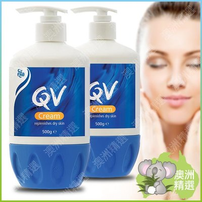 【澳洲精選】澳洲第一大品牌 Ego QV Cream 溫和潤膚乳霜 500g (乾燥敏感肌膚)