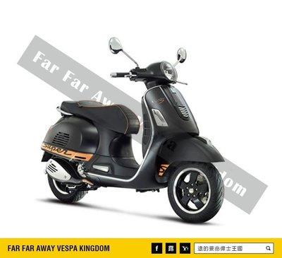 遠的要命偉士王國 Vespa PIAGGIO GTS/GTV 大車適用 原廠坐墊 椅墊 黑底橘邊條 特價中