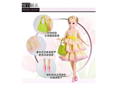 111玩具--B款--漂亮--正品樂吉兒芭比娃娃时尚女孩-------下標就是直購價