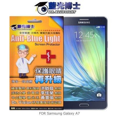 --庫米--藍光博士 Samsung Galaxy A7 / E7 抗藍光淡橘色保護貼防指紋 抗藍光SGS認證