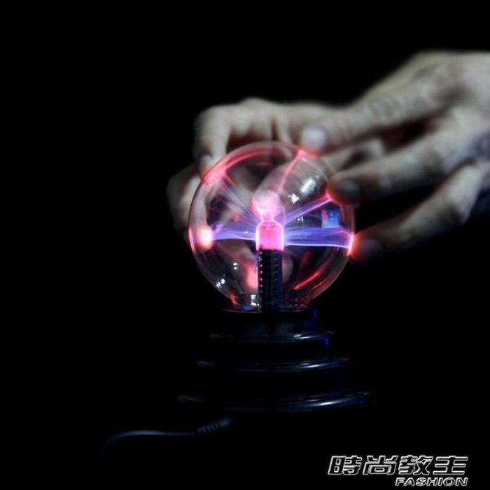 魔幻發光球網紅抖音熱門同款玩具黑科技減壓神器成人發泄解壓創意DBX