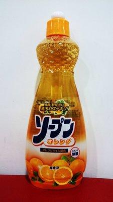 ✪日本原裝進口✪橘子洗碗精   中性洗碗精   600ml大容量