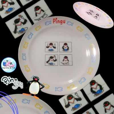 藍河馬x Pingu 企鵝  企鵝家族 陶瓷 大碟