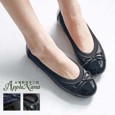 AppleNana蘋果奈奈【QCA123051280】不可思議的柔軟。超軟小羊皮芭蕾娃娃鞋