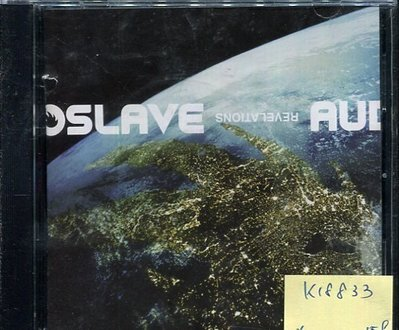 *真音樂* AUDIOSLAVE / REVELATIONS 二手 K18833 (封面底破)