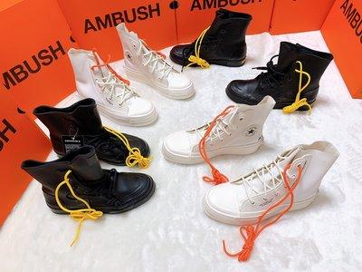 【Basa Sneaker】AMBUSH x CONVERSE CHUCK 70 / PRO LEATHER HI