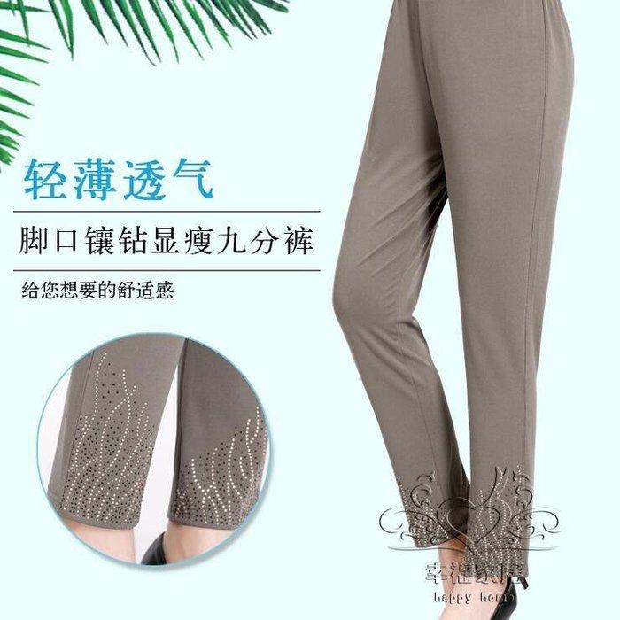 夏季新品中老年冰絲打底褲九分褲女褲大尺碼中褲媽媽彈力褲子