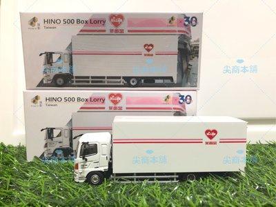 【尖商本舖】現貨 微影 萊爾富物流車 HINO 500 BOX Lorry模型車 萊爾富 30週年 紀念款