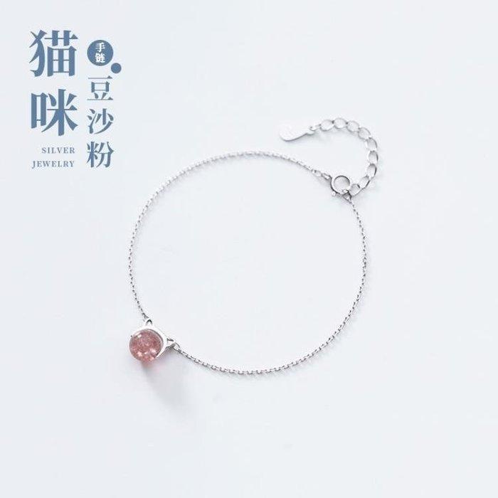 貓蟄轉運旺桃花S925純銀草莓晶貓咪手鍊女士韓版可愛甜美閨蜜禮物