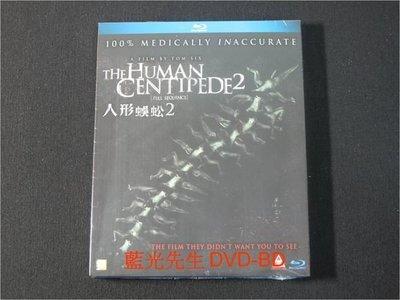 [藍光BD] - 人形蜈蚣2 The Human Centipede 2 - 延續首集的噁心變態境界,更加長蜈蚣長度