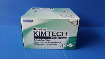 擦拭紙『小盒280抽』  鏡頭擦拭紙 Kimtech拭鏡紙  Kimwipes 淨快--綠專家