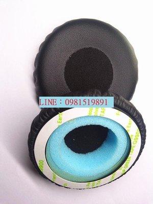 耳機海綿套 耳機皮套 耳罩 原裝進口蛋白質皮套 SONY MDR MDR-XB400耳機套