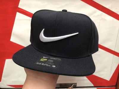 NIKE 棒球帽 SWOOSH 黑色白字 SNAPBACK 帽子 嘻哈 639534-011