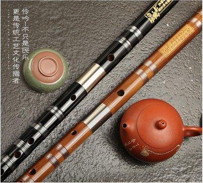 演奏苦竹笛子樂器高檔精制E初學成人零基礎F兒童橫笛G調