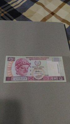 賽普勒斯(Cyprus ), 5磅, 2001年, 92成新,早期稀少紙鈔!!!!買到就是看到這張紙鈔!!