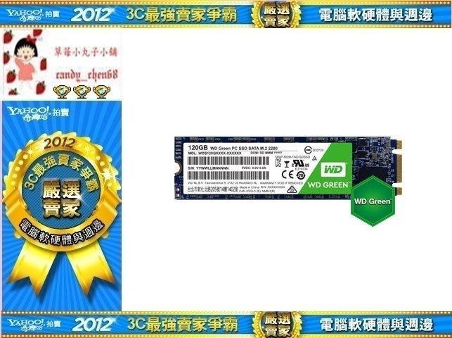 【35年連鎖老店】 WD SSD 120GB M.2 2280(綠標)有發票/保固3年/WDS120G1G0B