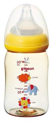 ✪胖達屋日貨✪日本 阿卡將 貝親 Pigeon 母乳實感 2016新版 160ml 寬口徑PPSU奶瓶 黃色動物