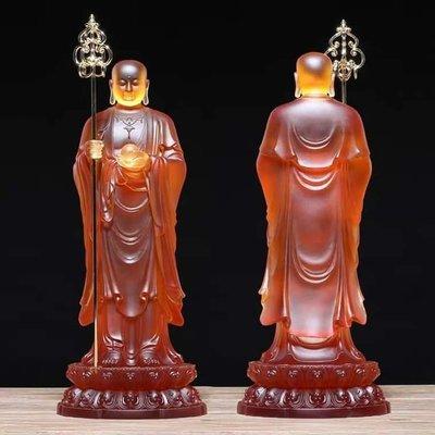 1.T0619355【傳藝】『地藏王菩薩』 琉璃佛像 高7吋...