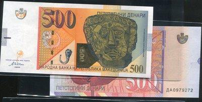 MACEDONIA (馬其頓紙幣), P21 , 500-DN , 2003 , 品相全新UNC
