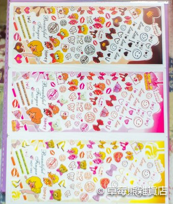 超值三合一 美甲浮水貼 熊熊 笑臉 女孩 HOT061-063 水晶 光療 凝膠指甲 彩繪 指甲貼 美甲貼 草莓熊雜貨店