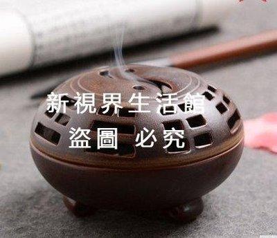 【新視界生活館】香爐陶瓷 德化窯變釉仿古薰香爐家用檀香爐茶具香熏盤香爐