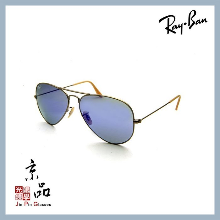 【RAYBAN】RB3025 167/68 58mm 霧銅金框 藍水銀片 雷朋太陽眼鏡 公司貨 JPG 京品眼鏡